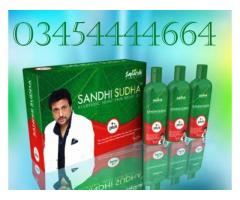 sandhi sudha plus oil price in pakistan contact number 03454444664