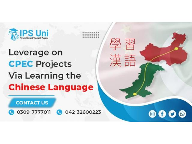 Leverage on CPEC Projects via Learning the Chinese Language