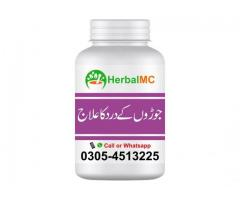 Herbal Joint pain treatment