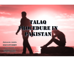 100% Valid Talaq Form and Certificate in Pakistan