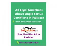 All Legal Guidelines About Single Status Certificate in Pakistan