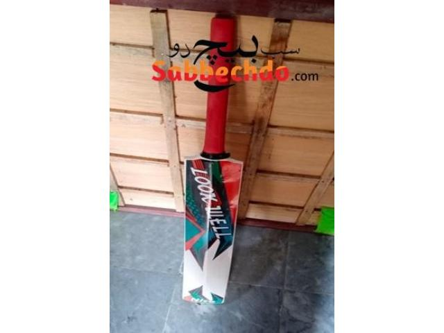 TAPE BALL CRICKET BAT For Sale