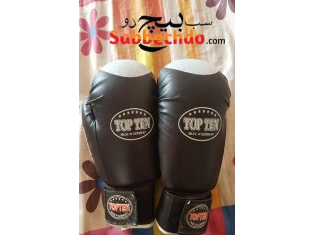 Inexpensive Boxing Gloves for professionals For Sale