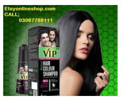 Vip Hair Color Shampoo Price in Multan - 03067788111