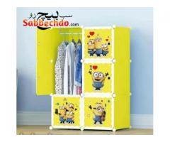 KIDS STORAGE WADROBE