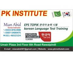 Pk institute for korean language training