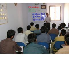 korean language institute in Pakistan