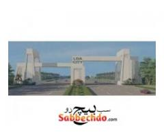 Ek Kanal Corner Plot In LDA City For Sale Now